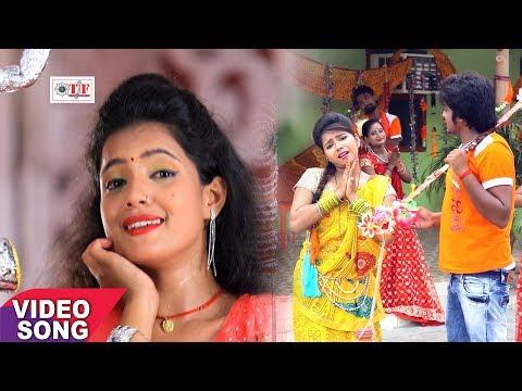 Sona Singh का टॉप काँवर गीत 2017 - Kanwa Ke Bali Jija Ji - Sona Singh - Mahima Mahadev Ke