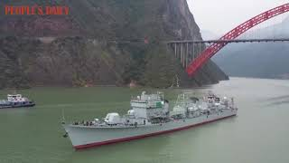 The Zhuhai, a newly retired Type 051G guided-missile destroyer, arrived in SW China's Chongqing