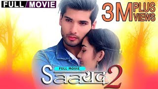 SAAYAD 2 | New Nepali Full Movie 2019/2075 | Sushil Shrestha, Sharon Shrestha, Amrit Dhungana