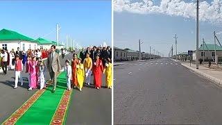 Туркменская деревня когда президент там, и когда его нет