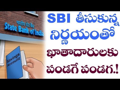 SBI GOOD News For Account Holders! | Minimum Balance Charges in SBI | Latest Updates | VTube Telugu