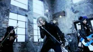 Nega - Fable in the Cold Bed PV [FULL]