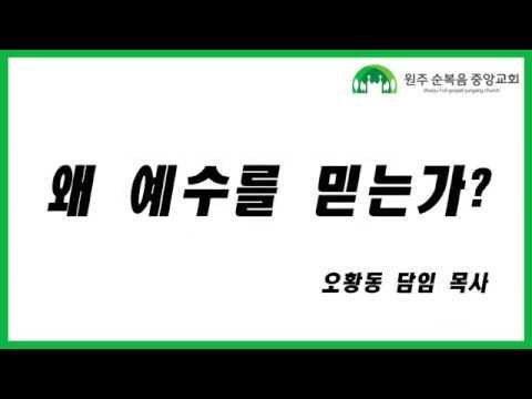 2019 02 17 주일 대예배