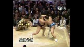 5e jour du Kyushu 1981 Victoire par Yorikiri du Yokozuna Chiyonofuj...