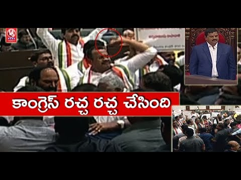 Telangana Congress Leaders Protest While Governor Narasimhan Speech In Assembly   V6 News