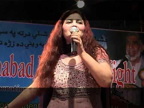 ISLAMABAD PAKHTOON NIGHT   SINGAR AMNA KHAN    30 OCTOBAR 2011   LOK VERSA