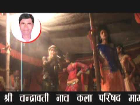 गोपिचन मैथिली नाच गेरुवाहा मामा भगिन पार्टी भाग 5 MAITHILI GOPICHAN NACH