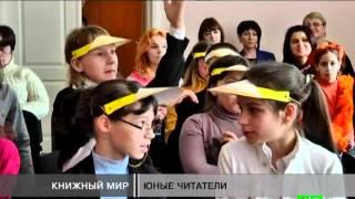 Новости МТМ - В библиотеках Запорожья решили не соблюдать тишину - 19.03.2015