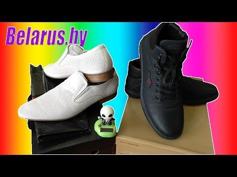 Немного об обуви в белорусских магазинах Марко, Мегатоп, Respect.