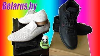 Немного об обуви в белорусских магазинах Марко Мегатоп Respect