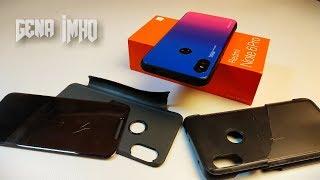 Чехол Xiaomi Redmi Note 6 Pro. Один ХОРОШИЙ другой НЕ СОВЕТУЮ!