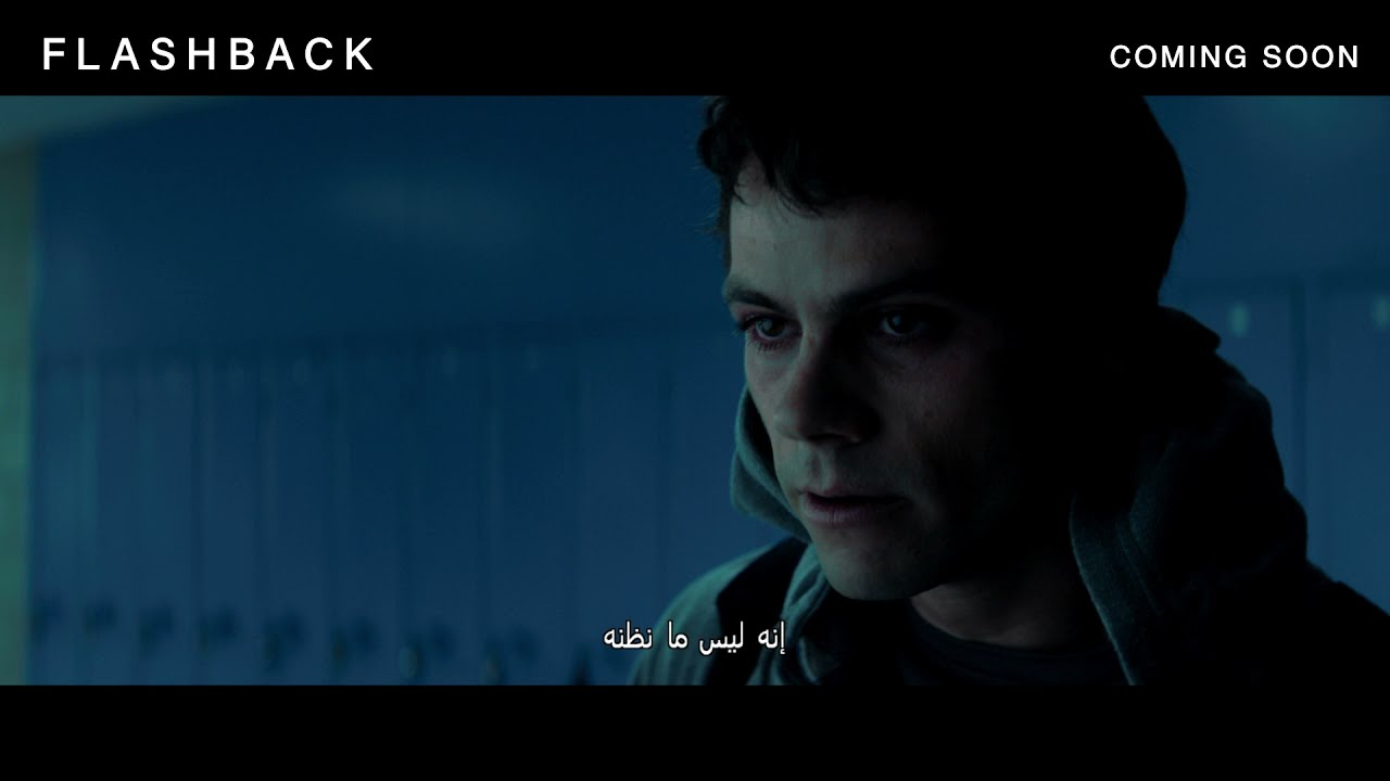 Flashback | Official Trailer | Coming Soon (Iraq & Egypt)