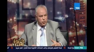 د جمال الليثي لأنجي أنو:ر أنا بتكلم عن أحداث من 95 مكنتيش موجودة .. وإنجي أنور ربنا يجبر بخاطرك