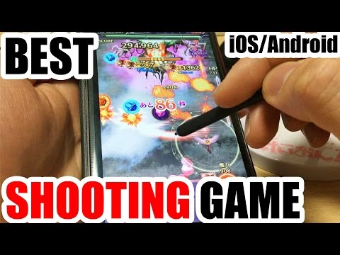 The Best Japanese Ios Android Shooting Game Ever
