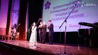 Арцвик Демурчян и Оганес Казарян (дудук) - Dle yaman