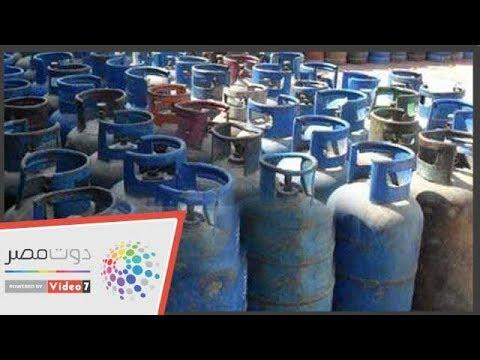 البترول: أسطوانة البوتاجاز سعرها 50 جنيها  - 15:54-2019 / 1 / 13