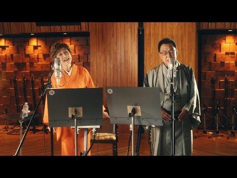 小林幸子&梅沢富美男、初デュエットソング「愛の歌」フルver.MV公開 三太郎シリーズ「愛の歌」篇CM曲