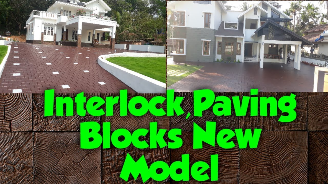INTERLOCK,PAVING BLOCK NEW MODEL'S - YouTube