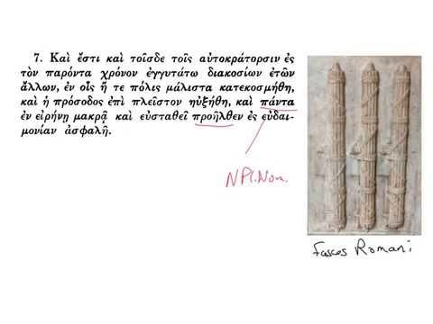 GPDAPPIAN ROMAN HISTORY 16