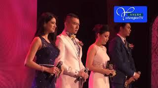 YCCPEA gala, 20160301
