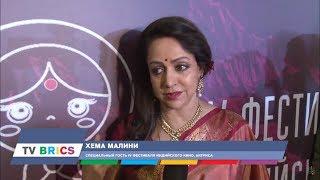 Зита и Гита в Москве. Фестиваль индийского кино в России