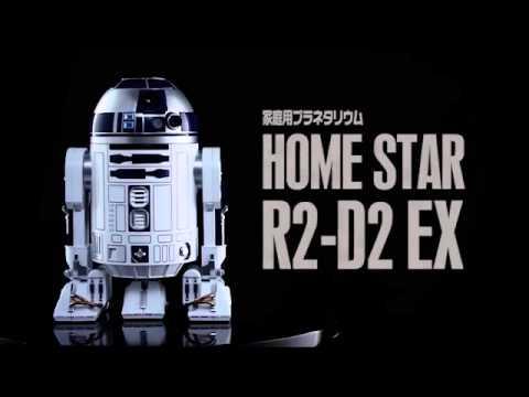 Home Star Star Wars R2-D2 EX Version Planetarium Projector Promotional R D Home Planetarium Projector on home observatory, home star projectors, planetary projector, astronomy projector,