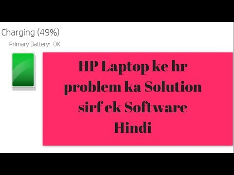 How To Use Hp Support Assistant (Hindi)