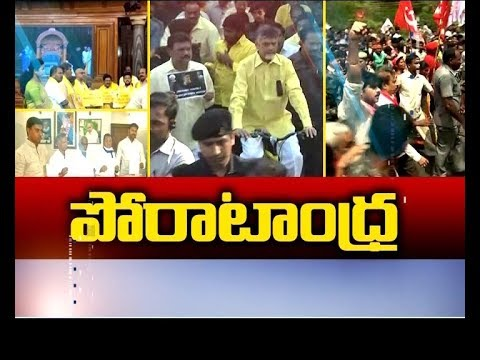 A Black Day for Democracy |  MP Galla Jayadev | TDP MPs Protest Against Centre