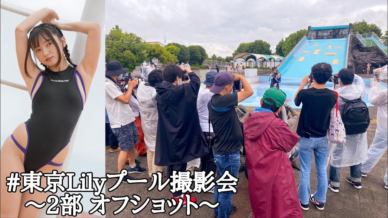 【競泳水着】プール撮影会のオフショット②