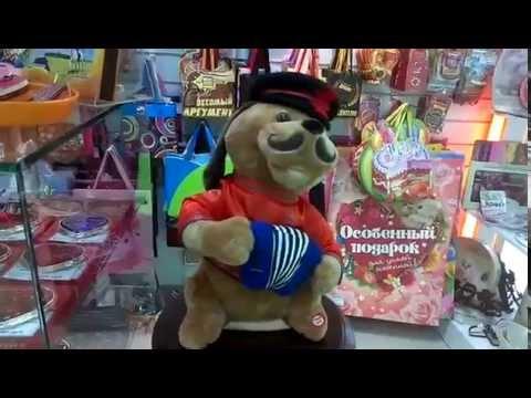 обзор мягкой игрушки (собака) - YouTube