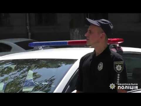 Поліція Миколаївщини: 28-му річницю Дня Незалежності України відзначили миолаївські поліцейські