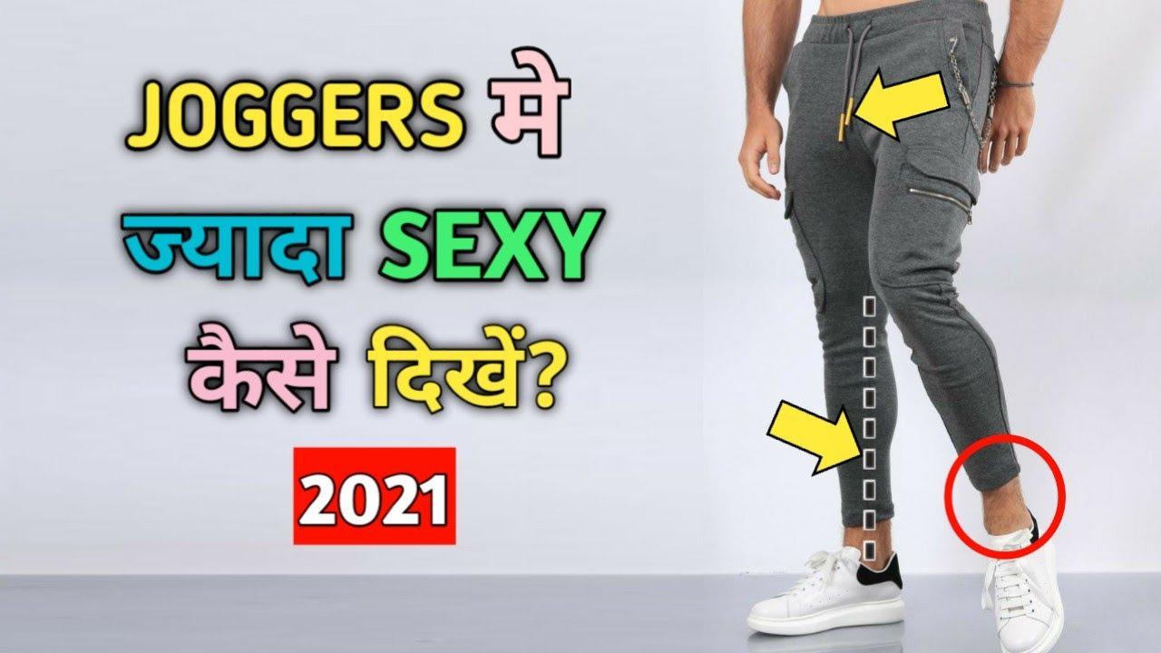 BEST STYLISH Pants जो आपको SEXY बनाएंगे(2021 TREND) | How To Style Jogger Pants | Style Saiyan