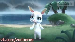 Дедушка мороз :) Zoobe зайка :)