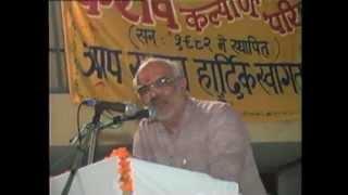 Hindu Nav Varsh 2003 : Dr Sahib Singh Verma Ex C M Delhi