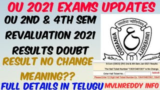 OU 2&4 Revaluation Results doubts//OU Result site working//Result No change Meaning??//Mvlnreddy