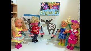 Приколи хвост ослику. Урок английского день рождения. #Барби Про Школу Куклы в Школе