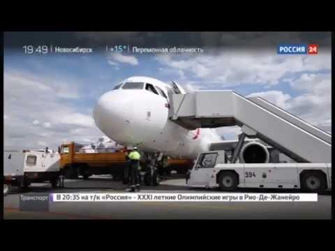 О платном провозе багажа на самолетах