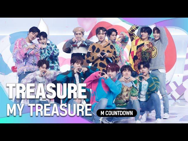 '최초 공개' 'TREASURE(트레저)'의 힐링 에너지! 'MY TREASURE' 무대