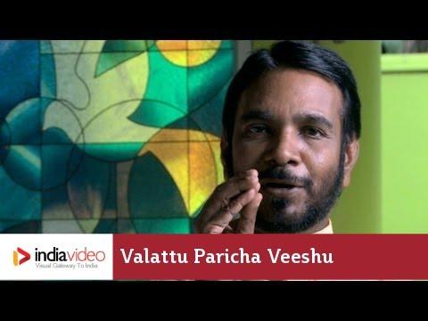 Fr. V.P. Joseph Valiyaveettil on Valattu Paricha Veeshu Kali