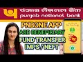 PNB ONE APP ADD BENEFICIARY | PNB ONE FUND TRANSFER | PNBONE IMPS | PNB NEFT ONLINE | PNB ONLINE TRF