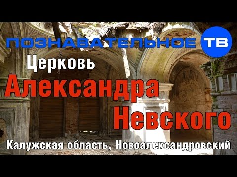 сайт знакомств Александро-Невский