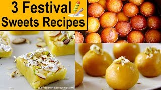 3 आसान मिठाइयाँ  | 3 Quick & Easy Indian Sweets Recipes to Make At Home