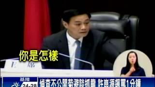 陳菊避答抓龍 許崑源暴怒飆罵-民視新聞