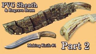 Knife Making - Premium PVC Sheath & Engrave Brass - Part 2 - Texture Knife