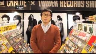 Mnetで2011年に放送されたK-POP情報番組。 韓国の各アーティストのデビ...