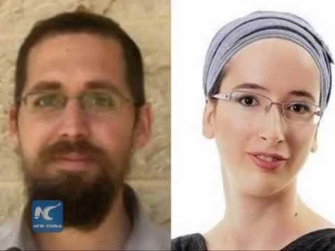 Israeli couple killed in West Bank as clashes go on in Temple Mount