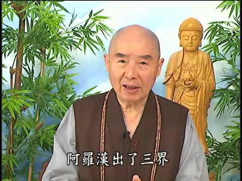 佛說十善業道經 71 上淨下空老法師 2000年4月21日 啟講于新加坡淨宗學會 - YouTube