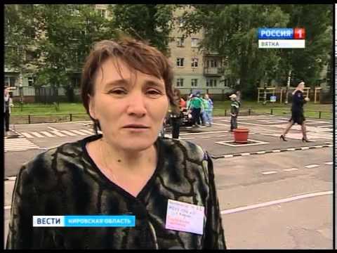 Автогородок у школы № 31 города Кирова (ГТРК Вятка)