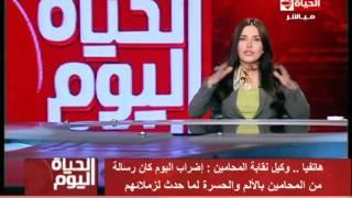 فيديو.. نقابة المحامين: لن نُسلِّم لأحكام القضاء وسنواجهها بالقانون