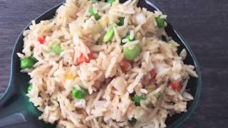 Easy Chinese Fried Rice Recipe   Quick Fried Rice Chinese